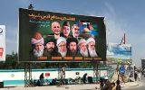 پاکستان| کنفرانس صلح افغانستان به درخواست اشرف غنی به تعویق افتاد