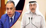 رایزنی عراق و کویت برای تقویت همکاری های مشترک