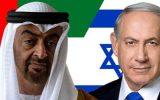 تلآویو: تصمیم امارات در لغو تحریم شرکتهای اسرائیلی گامی مهم است