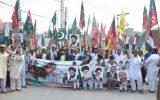 پاکستان: از تشکیل کشور فلسطین عقب نمی کشیم