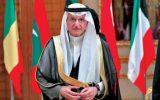 اتهامپراکنی عربستان سعودی علیه برنامه هستهای ایران