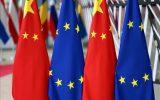 مذاکرات توافقنامه سرمایه گذاری چین و اتحادیه اروپا به پایان رسید
