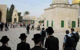اسرائیل ۳۰۰ مهاجر یهودی اتیوپیایی را وارد اراضی اشغالی کرد