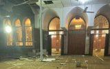 سفارت ایران حمله به مسجد وزیر اکبرخان در کابل را محکوم کرد