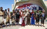 توافق دولت صنعا و سازمان ملل درباره استقرار مجدد نیرو در الحدیده