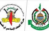 واکنش حماس و جهاد اسلامی فلسطین به ورود سفیر امارات به اراضی اشغالی