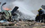 جزئیات سقوط هواپیمای «آنتونوف-۲۶» از زبان مقامات اوکراینی