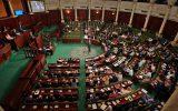 درخواست رئیس پارلمان تونس برای اصلاح کابینه