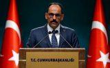 نگرانی ترکیه از رخدادهای مرتبط با نتایج انتخابات آمریکا