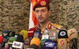 انصارالله از انهدام هواپیمای نظامی – جاسوسی سعودی در شمال غرب یمن خبر داد