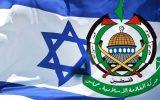 پیشنهاد جدید رژیم صهیونیستی به حماس درباره تبادل اسرا