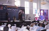 جشن اعیاد شعبانیه و گردهمایی نوروز باستانی در پاکستان برگزار شد