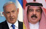 سفر هیأت صهیونیستی به بحرین برای گفتوگو درباره پیشنویس توافق سازش