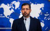 سخنگوی امورخارجه: اظهارات اتحادیه عرب ناشیانه است