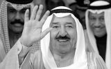 امیر کویت به خاک سپرده شد