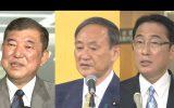 حمایت نخست وزیر ژاپن از اصلاحات عربستان سعودی