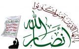 """درخواست سازمان های امدادرسان از بایدن برای لغو """"تروریستی"""" خواندن انصارالله"""