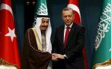 ترکیه: دنبال ترمیم روابط با عربستان سعودی هستیم