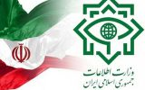 اسناد روابط گروهک حرکةالنضال با سرویس اطلاعاتی عربستان منتشر شد