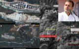 راهول گاندی مدعی ایجاد یک روستا از سوی چین در مرز مشترک با هند شد