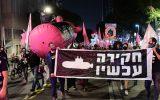 تظاهراتکنندگان علیه نتانیاهو: او ویروس است!