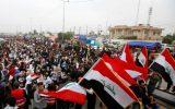 اعتراضات مردمی در عراق گسترده شد