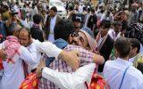 تبادل اسرای انصارالله و دولت مستعفی یمن