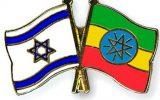 سفر وزیر مهاجرت رژیم صهیونیستی به اتیوپی