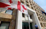 دولت گرجستان استعفا داد