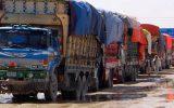 مقام پاکستانی: خواهان دسترسی به آسیای مرکزی از مسیر افغانستان هستیم