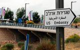 """نامگذاری محوطه سفارت آمریکا در قدس اشغالی به """"کوشنر"""""""