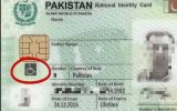 افراد معلول در پاکستان یارانه ویژه دریافت می کنند