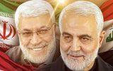 عراق| تدارک بزرگداشت سالروز شهادت سردار سلیمانی و المهندس با شعار «شهادت و حاکمیت»