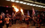 برگزاری تجمع اعتراضی مقابل منزل وزیر جنگ رژیم صهیونیستی