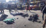 تداوم واکنشهای داخلی و جهانی به انفجارهای بغداد
