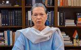 سونیا گاندی: سیاست های غلط دولت هند کمر مردم را می شکند