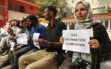 قطعی اینترنت ۴G در کشمیر از سوی هند ۱۷ ماهه شد