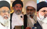 """اعتراض علمای پاکستان به فیلم تفرقه انگیز """"بانوی بهشت"""""""