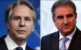 وزیران خارجه پاکستان و آمریکا درباره افغانستان گفتوگو کردند