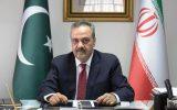 چرایی لزوم پیوستن بایدن به برجام از نگاه سفیر سابق پاکستان در ایران