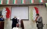 جشن چهل ودومین سالروز انقلاب اسلامی ایران در پاکستان برگزار شد