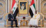 تاکید برهم صالح بر گسترش روابط عراق و امارات متحده عربی