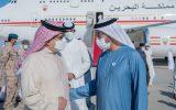 تحقیر شاه بحرین در سفر به امارات