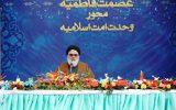 اجتماع بزرگ بانوان پاکستانی به مناسبت میلاد حضرت فاطمه(س)