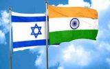 موافقت اداره نظارت نظامی تلآویو با انتشار خبر رزمایش مشترک هند و رژیم صهیونیستی