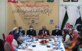 گردهمایی اساتید زبان فارسی در پاکستان به مناسبت سالگرد انقلاب اسلامی