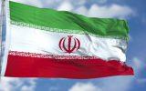 پروتکل الحاقی چیست؟/ کدام اقدامات ایران ۵ اسفند متوقف می شود؟