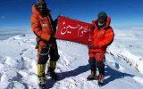 دولت پاکستان از افتتاح موسسه به یاد «محمد علی سدپاره » خبر داد