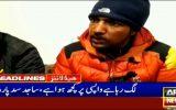 نا امیدی فرزند کوهنورد پاکستان از زنده ماندن پدرش در ارتفاعات کی تو
