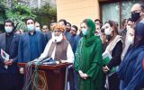 رئیس سازمان بازرسی پاکستان از فشارهای احزاب اپوزیسیون برای تعطیلی این سازمان خبر داد